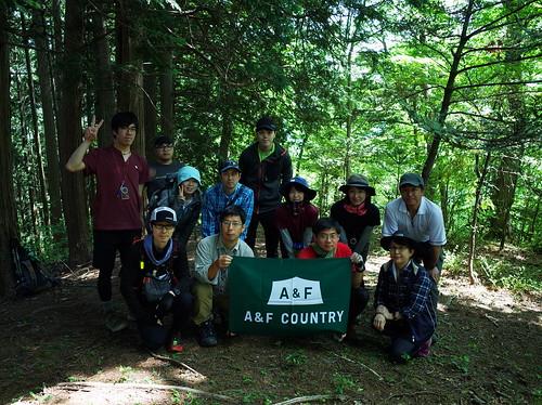A&Fカントリー関東野外イベント「地図読み冒険ハイキングvol.7」