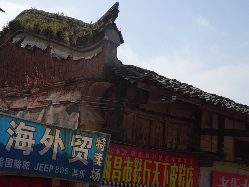 西昌の古鎮をめぐる, 2