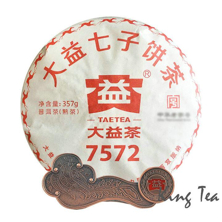 2018 DaYi 7572 Cake 357g Puerh Shou Cha  Tea