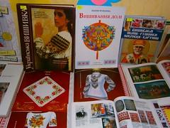 Книжково-ілюстративна виставка 17.05.18 С. Айні