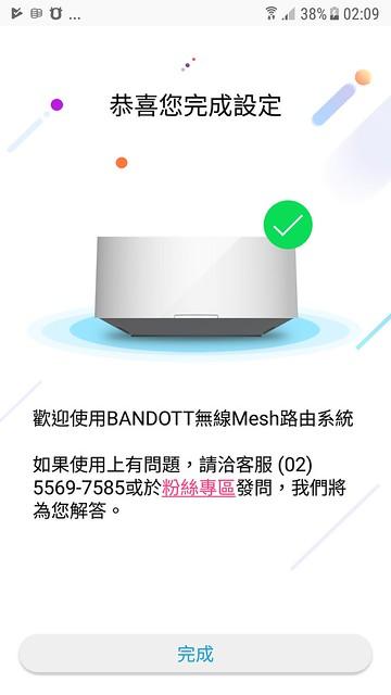 Screenshot_20180517-020949