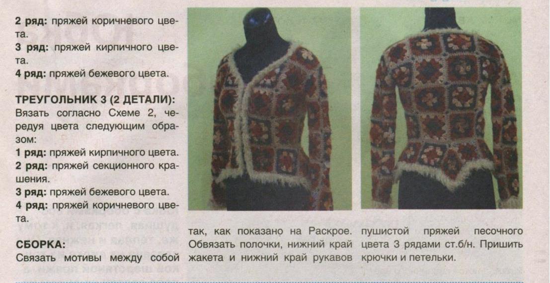 1994_l-v-krucok11-14_13 (4)