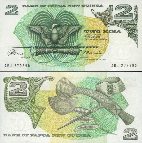 2 Kina Papua Nová Guinea 1975, P1