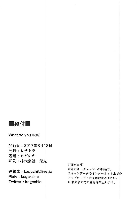 Hình ảnh  trong bài viết Truyện hentai What do you like