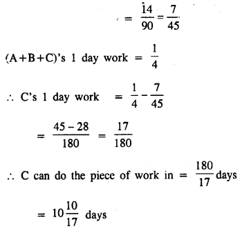 selina-concise-mathematics-class-8-icse-solutions-direct-and-inverse-variations-E-9.1