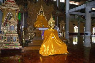 Бирма-32