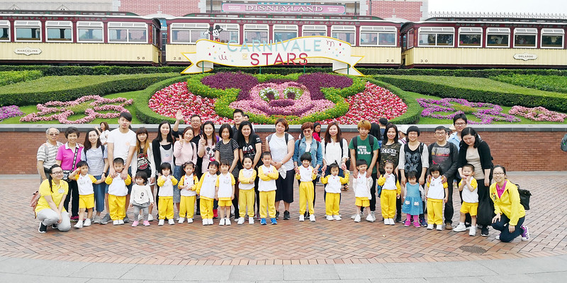 2017-2018年度「香港迪士尼樂園學習及體驗之旅」~信級(K1)