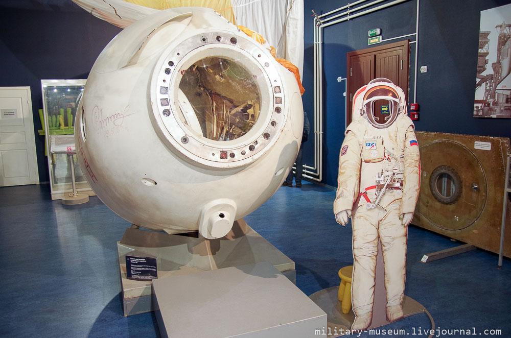 Музей космонавтики и ракетной техники СПб -117
