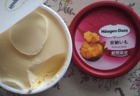 Haagen-Dazs安納いも味