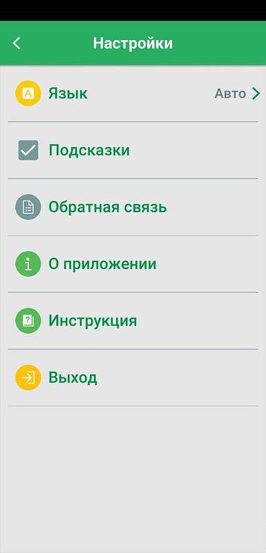 Screenshot_20180430-105632