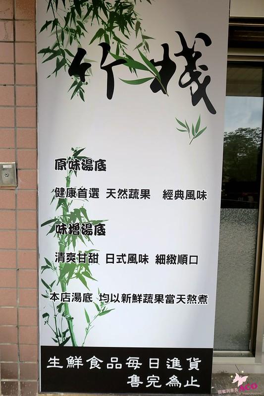 基隆火鍋IMG_4623.JPG
