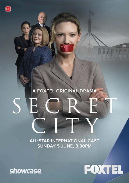 secret_city_tv_series-626696170-large