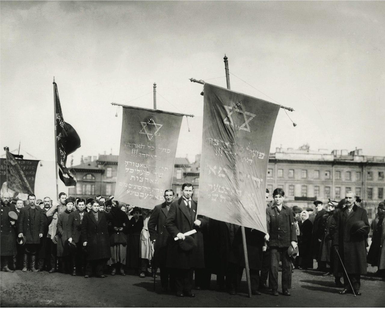 Еврейские организации во время Первомайской демонстрации на Марсовом поле, 1 мая