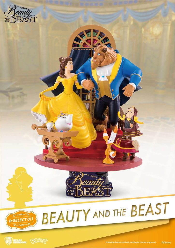 除了美美的公主,眾多設計巧思等著你來發掘~ 野獸國 夢-精選 系列【迪士尼公主】D-Select-010~013 全身場景雕像作品