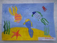 Карташова Валерия (рук. Осадчая Оксана Сергеевна) - Этот подводный мир
