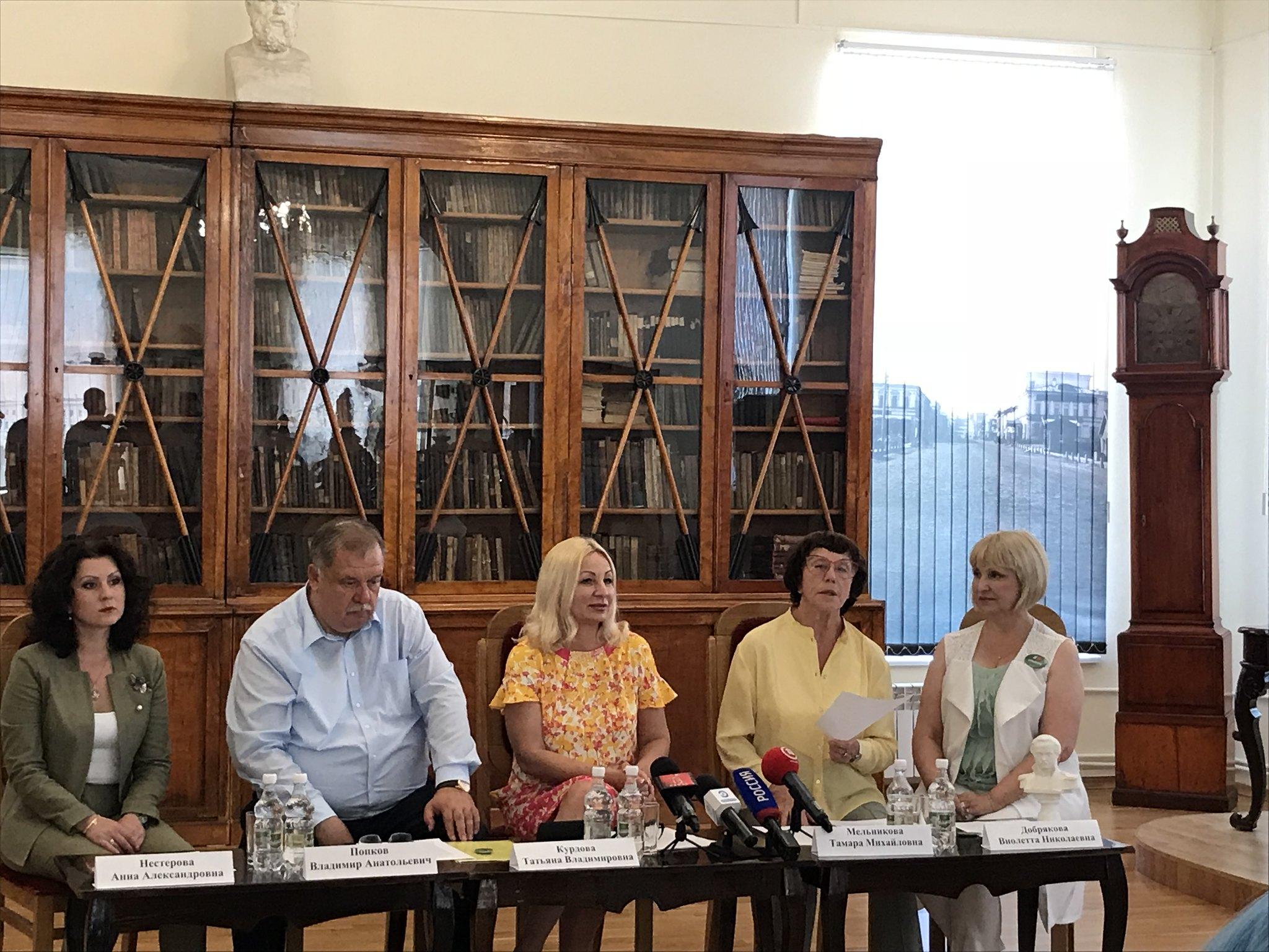 Фотоотчет с пресс-конференции, посвященной XLVII Лермонтовскому празднику. Фотографии Павла Садовникова