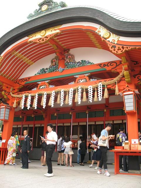 Fushimi Inari Taisha 10
