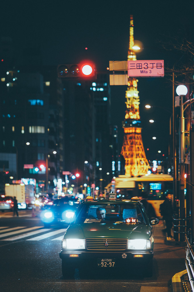東京鐵塔|TOKYO TOWER