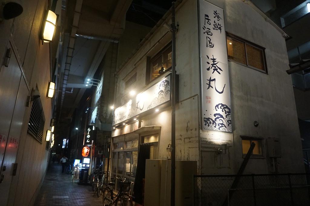 湊丸(練馬)