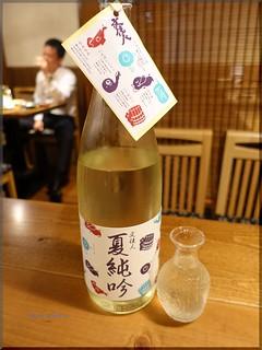 2018-06-24_T@ka.の食べ飲み歩きメモ(ブログ版)_上野からも徒歩圏の酒と貝を堪能できる店【御徒町】さかのうえ_05