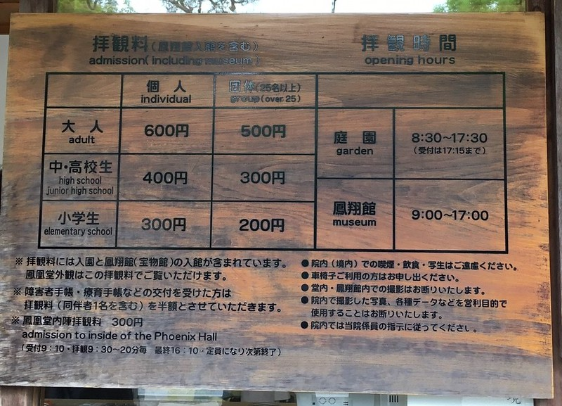 手機日本_180504_0098
