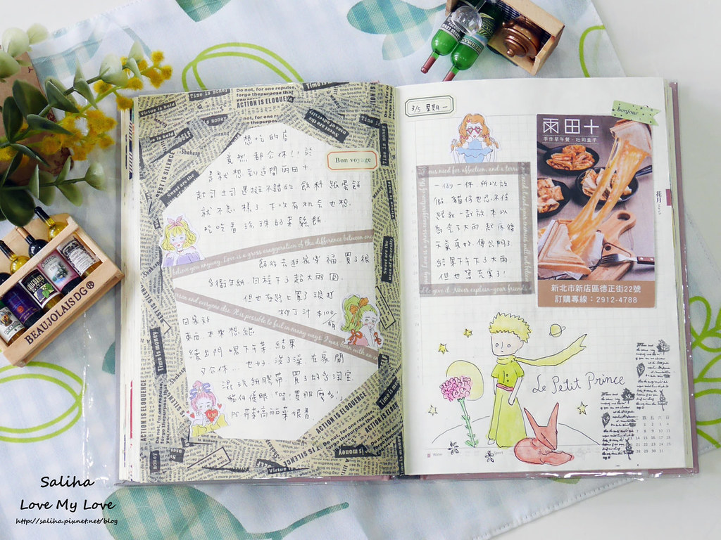三月手帳紙膠帶拼貼應用分享 (3)