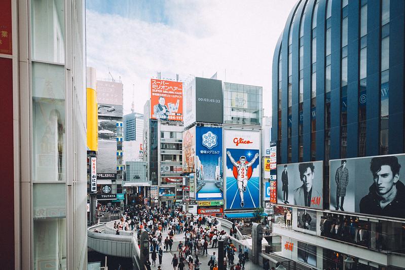 Osaka_5
