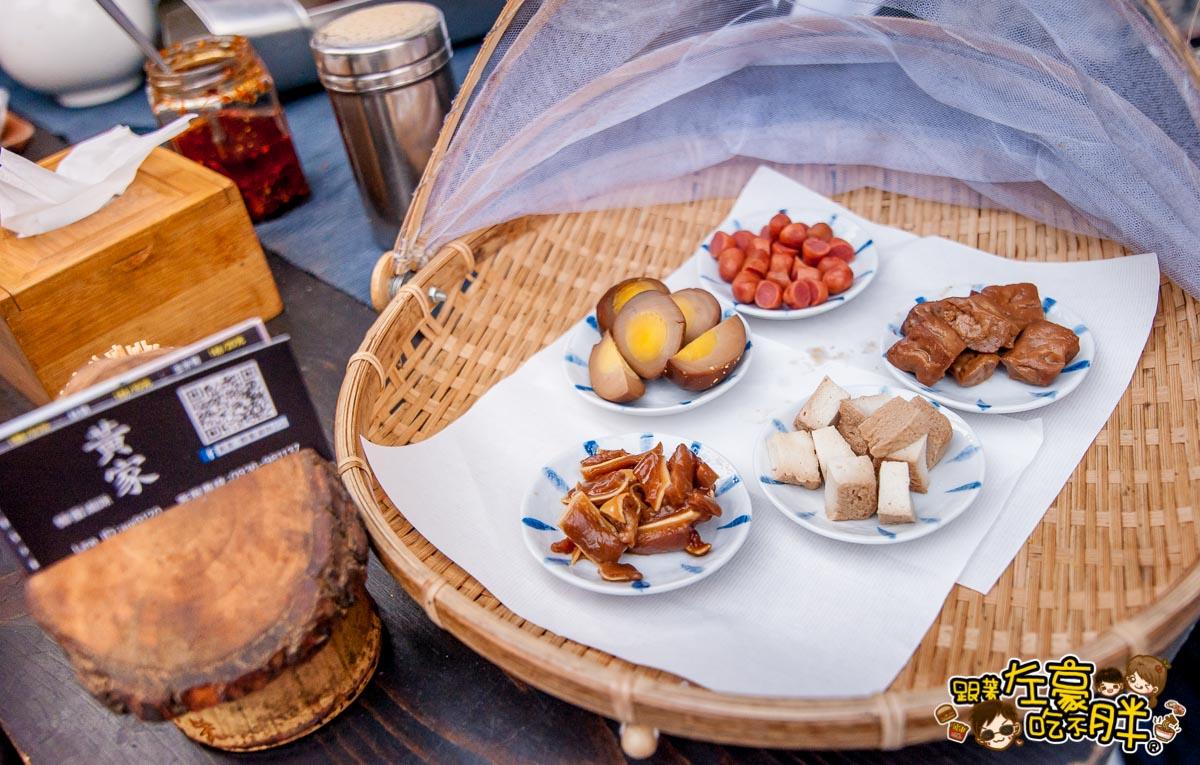 蜂蜜滷味(鳳山新點)-5