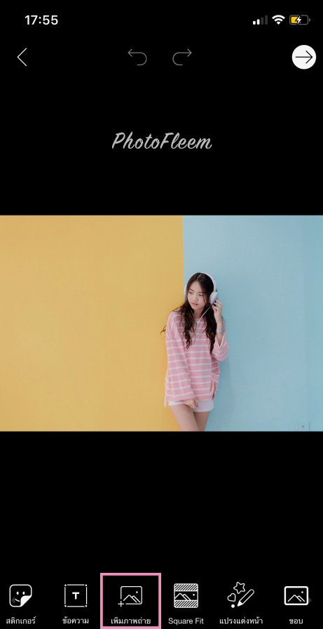 PicsArt-Music01