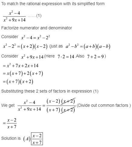 larson-algebra-2-solutions-chapter-8-exponential-logarithmic-functions-exercise-8-4-4e