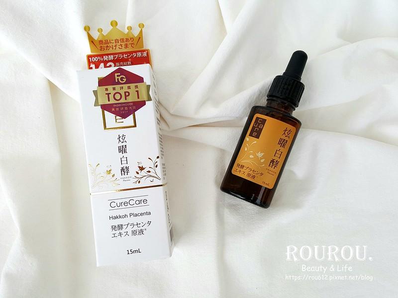 CureCare安炫曜_白酵逆齡胎盤系列3[1]