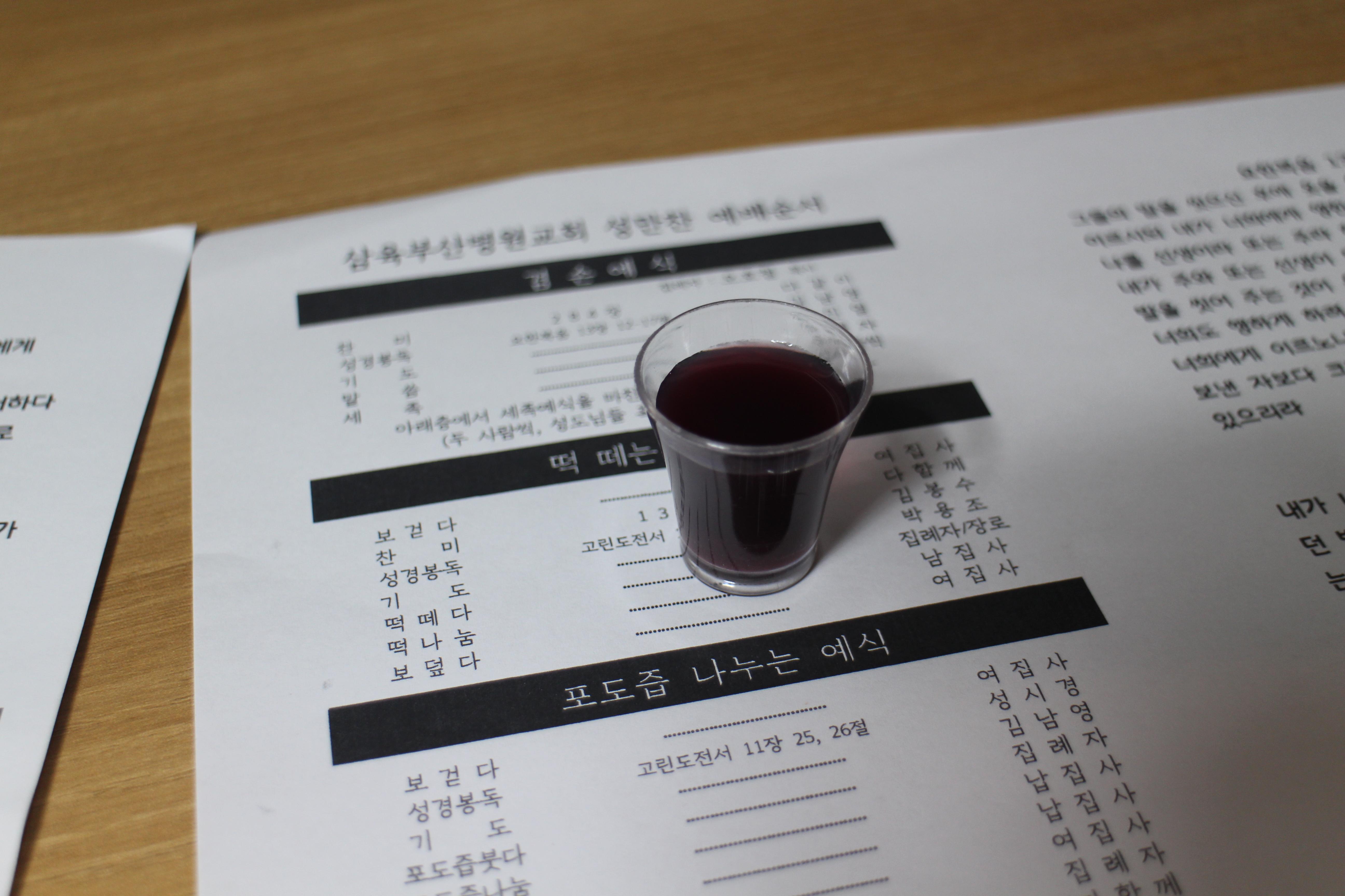 20180622_성만찬예식 (22)