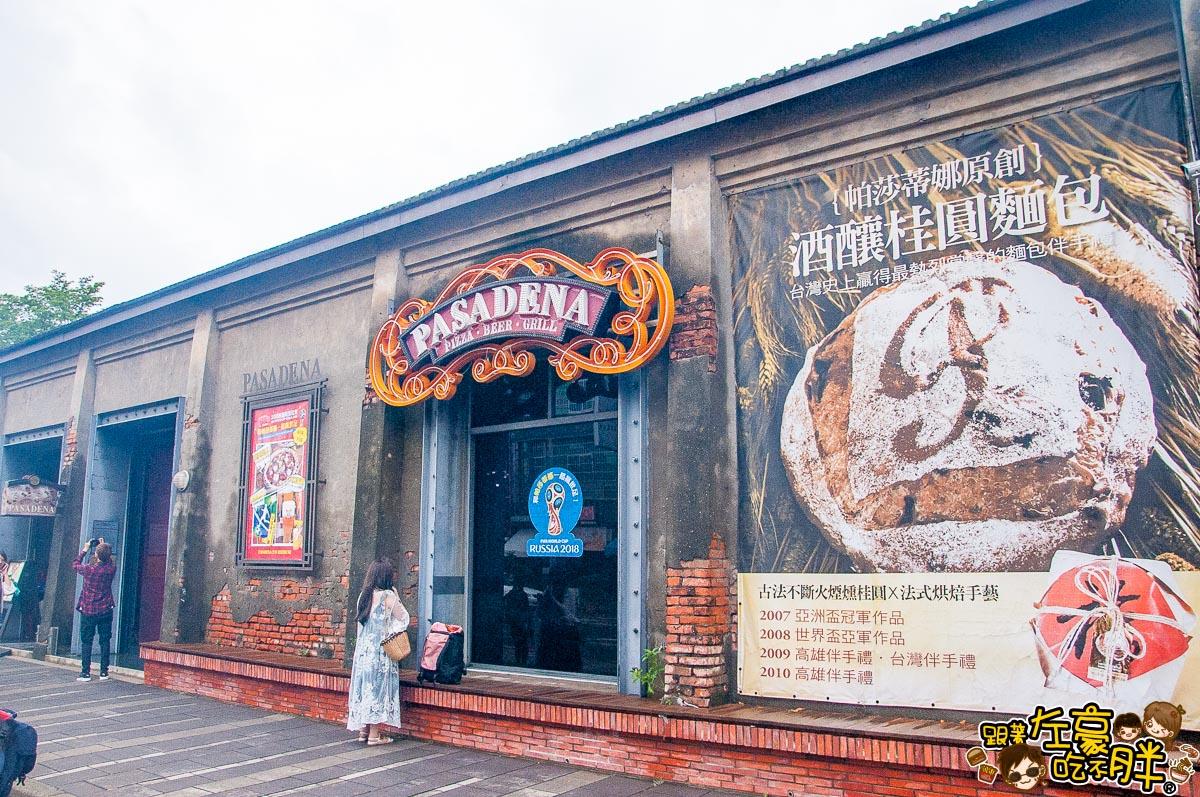 高雄旅遊明日城鄉OTOP觀光工廠_-55