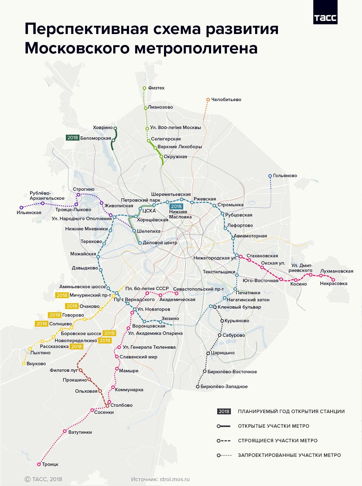 В Москве разучились строить метро и думать