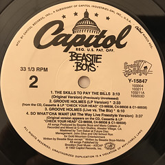 BEASTIE BOYS:SO WHAT 'CHA WANT(LABEL SIDE-B)