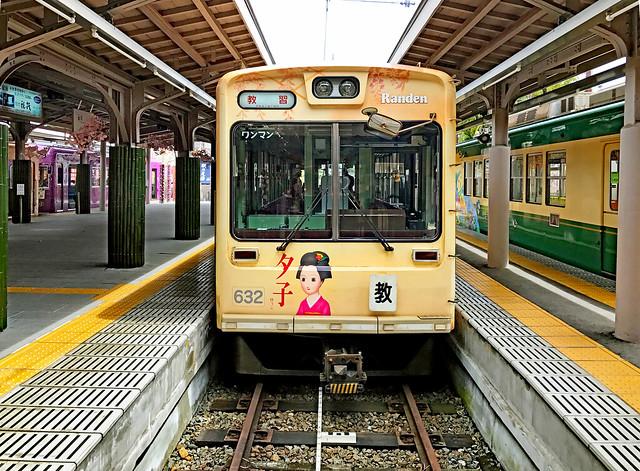 Japan 2017. Kyoto. Ukyo-Ku, terminal station of the very antic tramway Randen. …