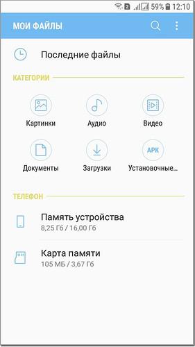 SamsungJ5_072