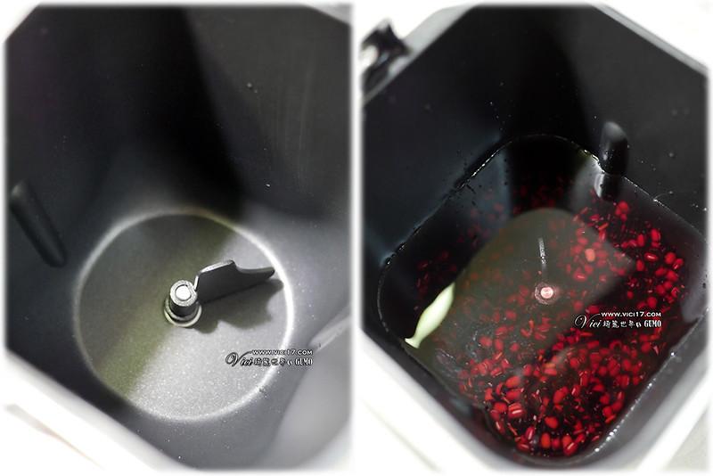 紅豆紫米902