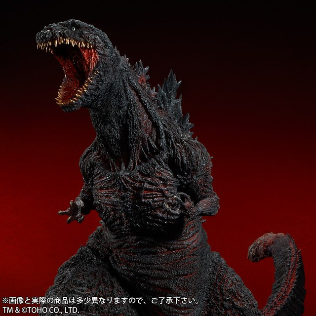 Gigantic Series 哥吉拉(2016)咆哮版本【少年RIC限定】!ギガンティックシリーズ 限定商品 ゴジラ(2016) 咆哮Ver.
