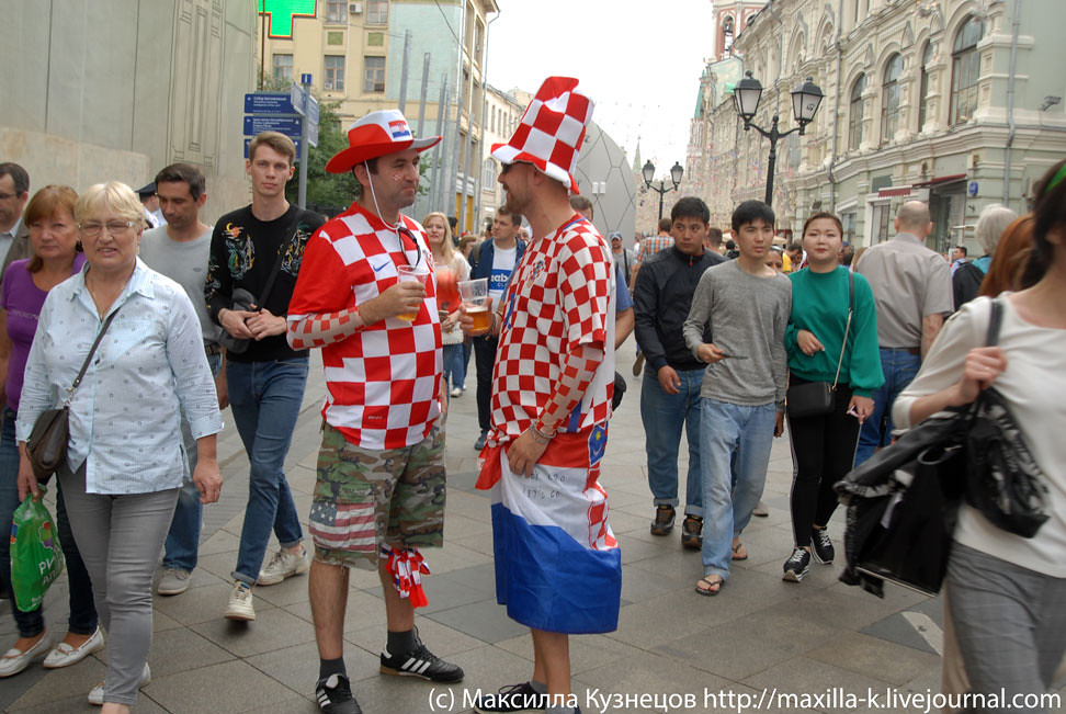 Croatians at Nikolskaya
