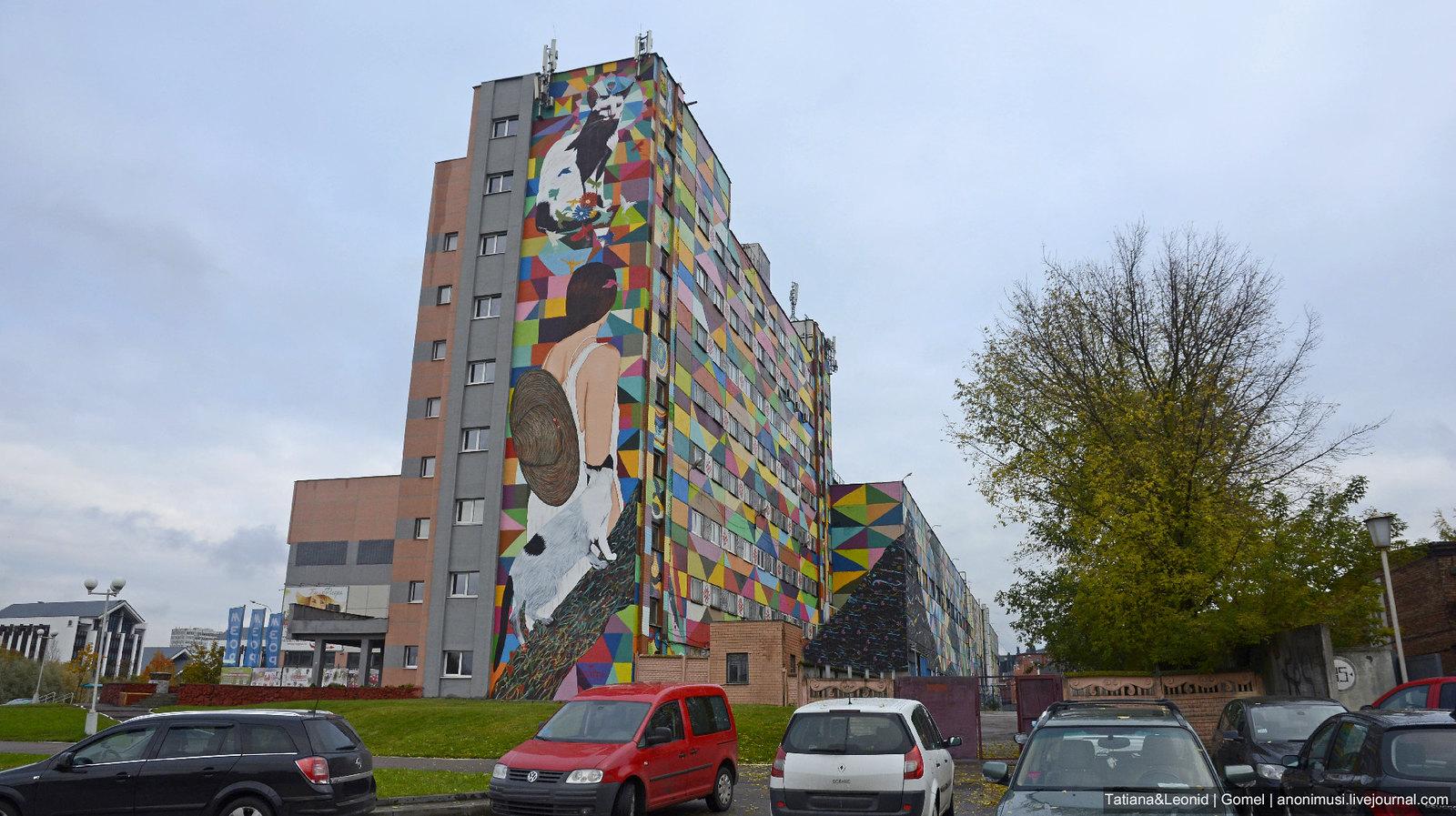 Граффити Минска