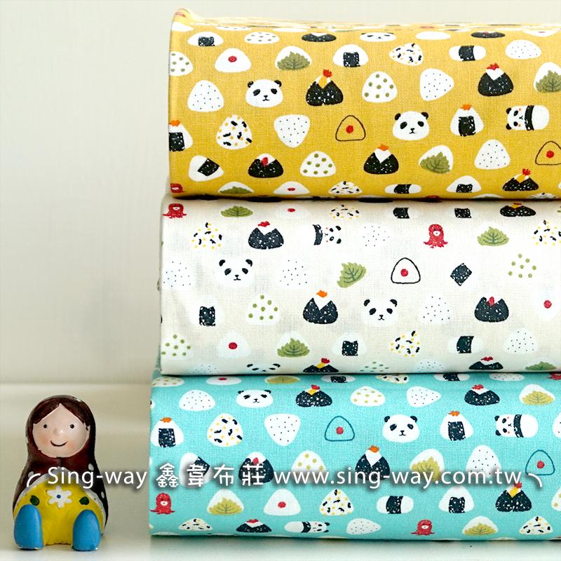 熊臉御飯糰 (大特價) 可愛動物 熊貓 熊 御飯糰 壽司 小章魚 卡通圖案 束口袋 手工藝DIy拼布布料 CA450742