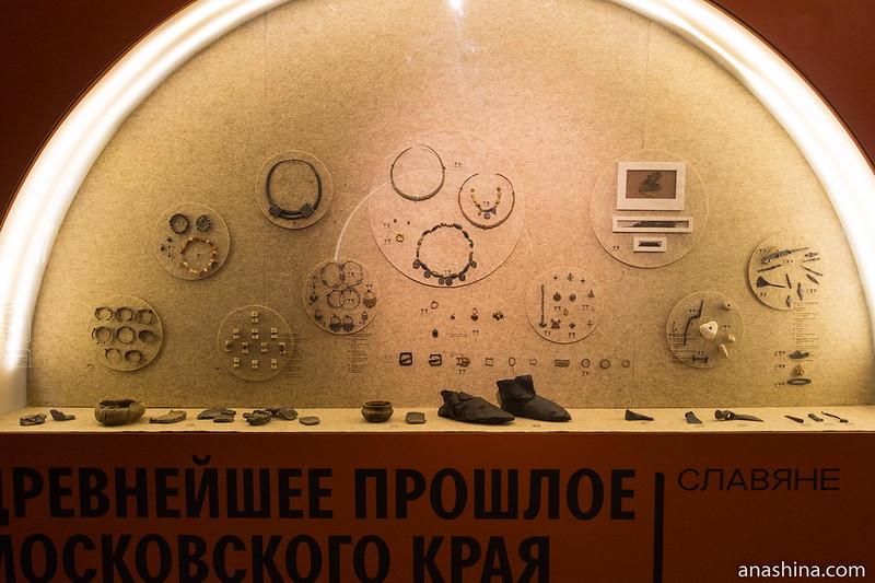 Славянские украшения и предметы быта, Музей Москвы