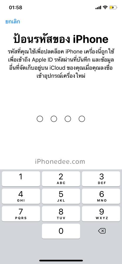 Apple-id-09