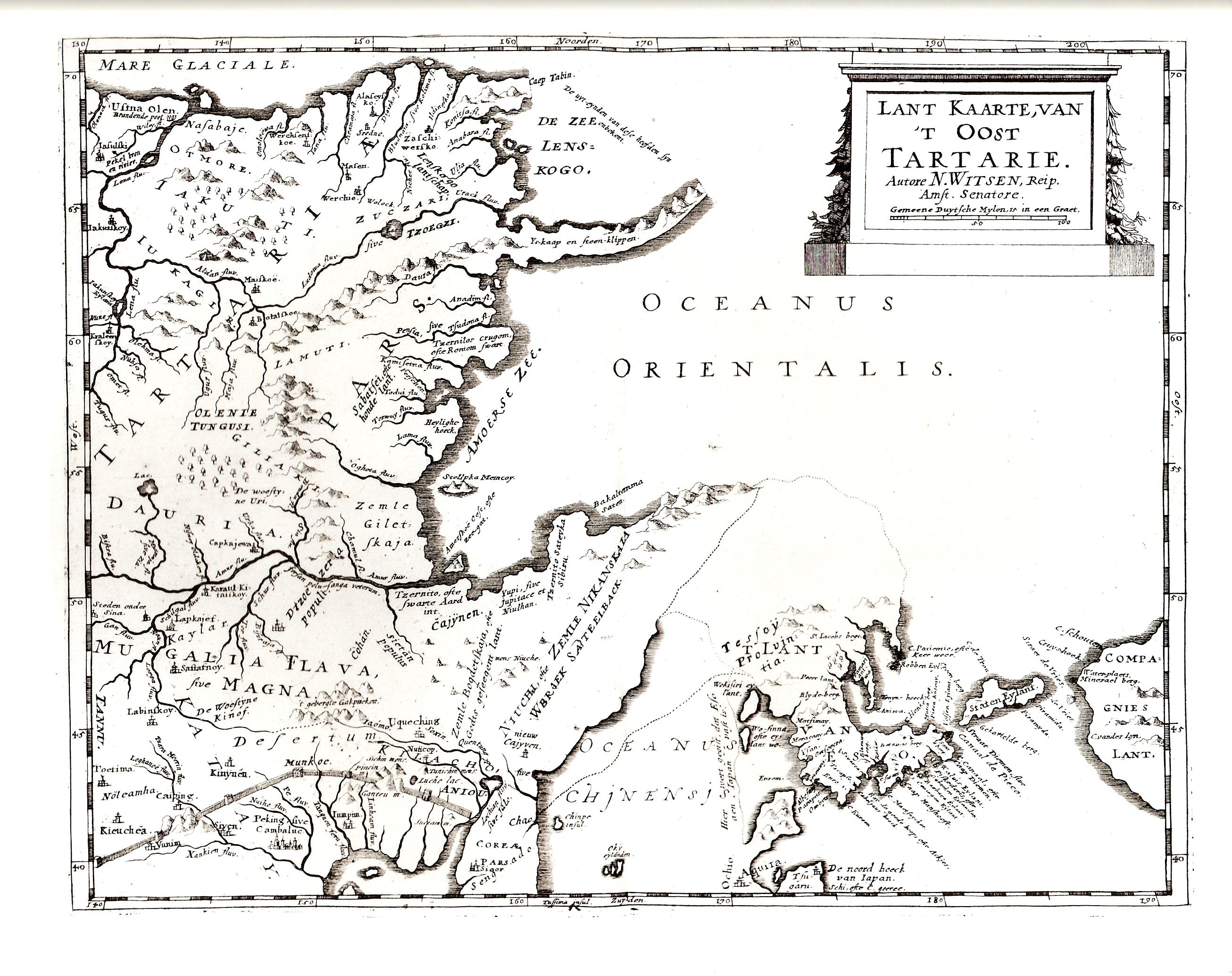 Карта Восточной Тартарии, составленная Н. Витсеном, членом Городского Совета города Амстердама