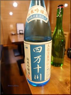 2018-06-24_T@ka.の食べ飲み歩きメモ(ブログ版)_上野からも徒歩圏の酒と貝を堪能できる店【御徒町】さかのうえ_01