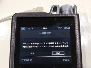 IMG_4327_LR.jpg