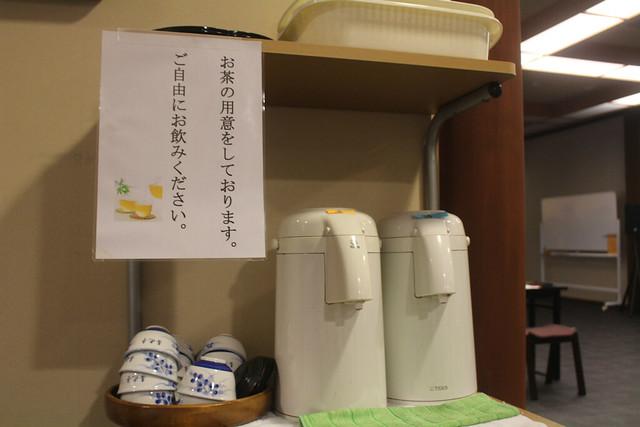 kikouji018