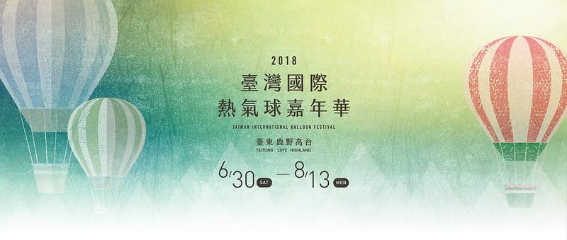 index-banner-desktop