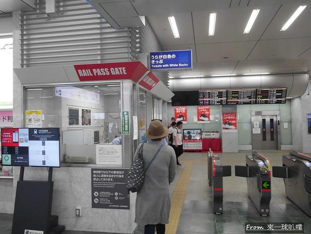 長崎交通-特急列車海鷗號09